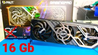 UPGRADE RTX 3070 16GB Palit gaming oc